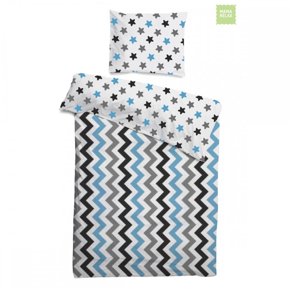 Детское постельное бельё 120х60 Нежные сны
