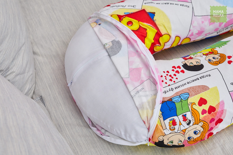 Подушка  для беременных U340 Love is