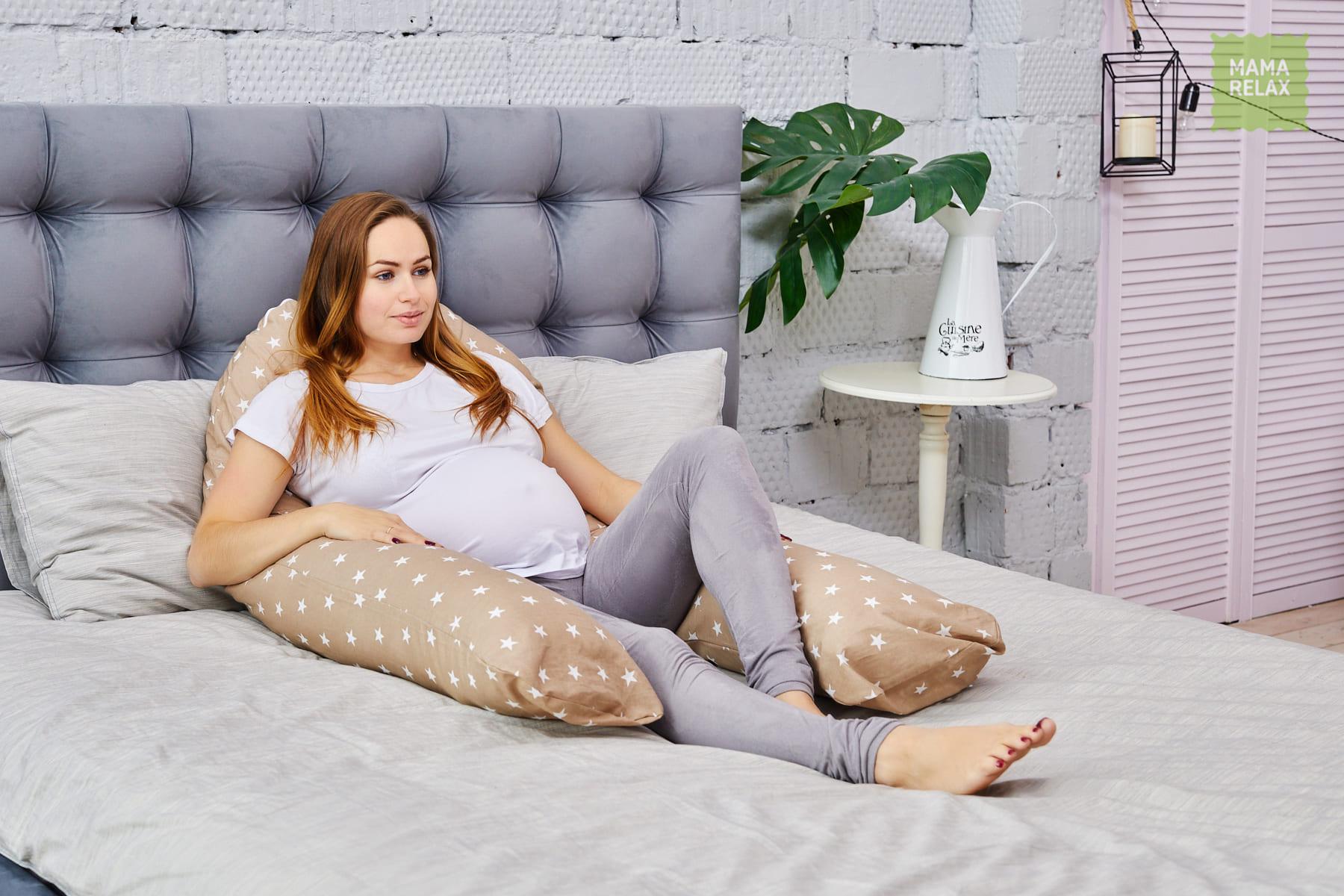 Подушка  для беременных U340 Звездочки кофе