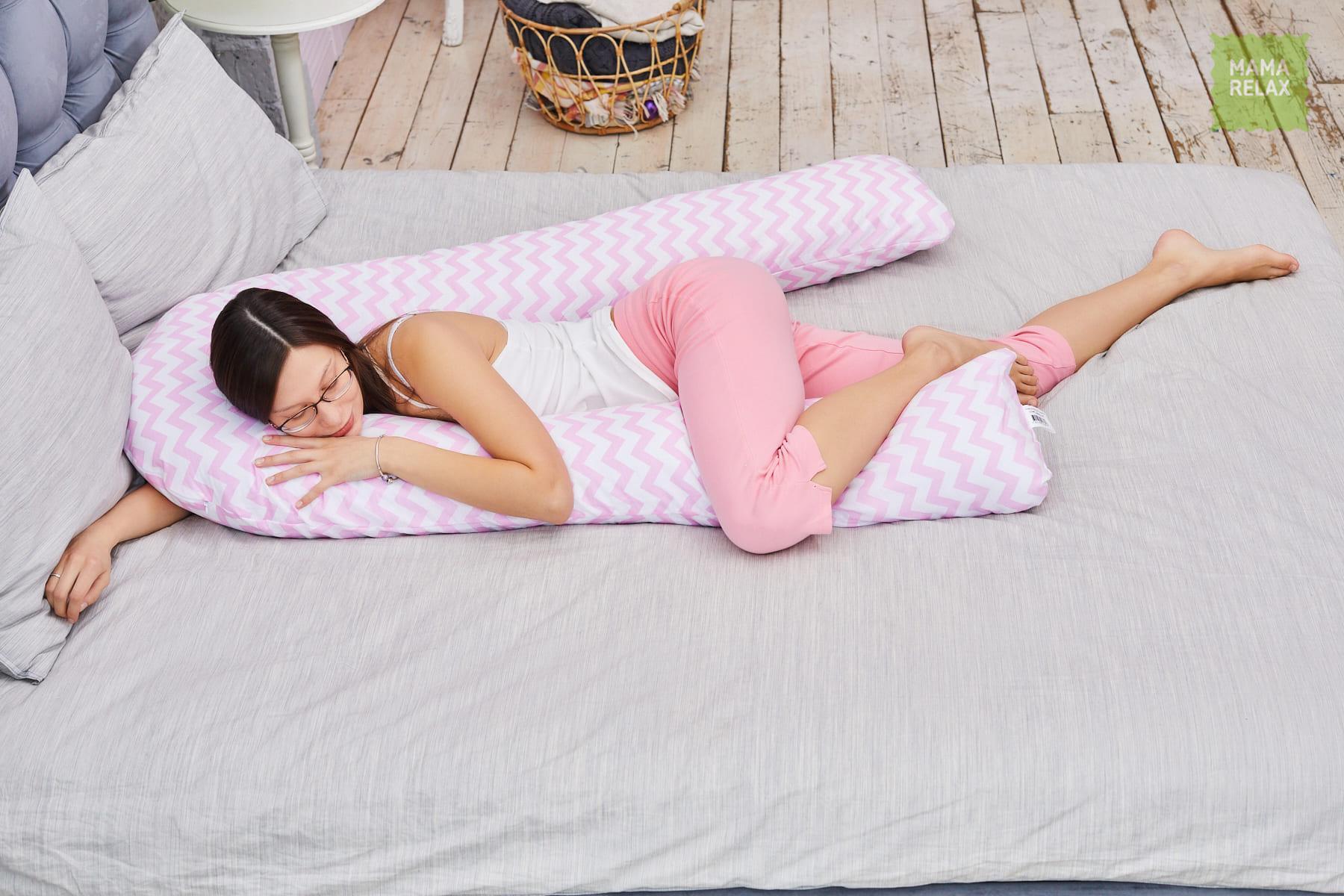 Подушка  для беременных U340 Зигзаги розовые
