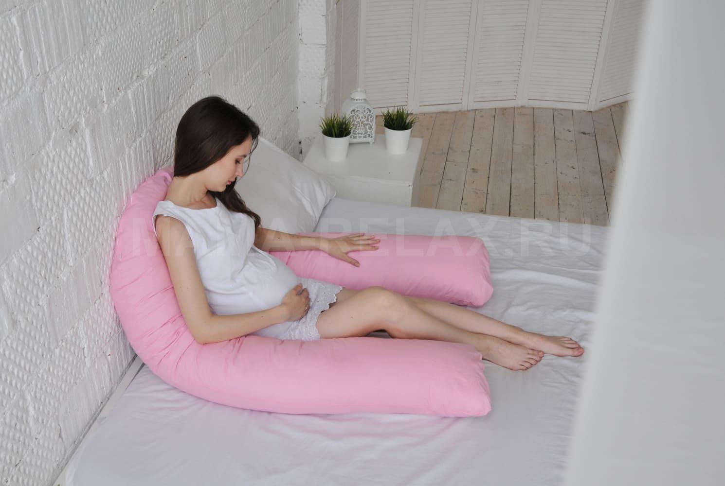 Подушка  для беременных U340 Розовая